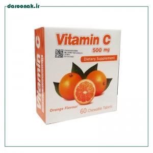 قرص جویدنی ویتامین C 500 میلی گرم سیمرغ دارو عطار ۶۰ عدد