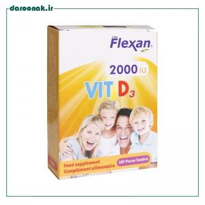 کپسول ویتامین D3 2000 فیشر فلکسان ۶۰ عدد