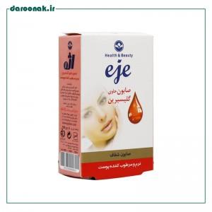 صابون حاوی گلیسیرین اژه مخصوص پوست های خشک و حساس ۱۰۰ گرم