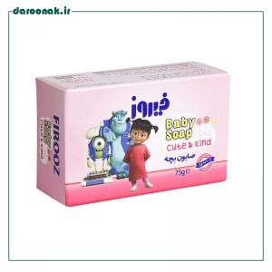 صابون پوست حساس کودک فیروز ۷۵ گرم