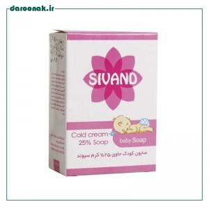 صابون کودک حاوی ۲۵% کرم سیوند ۹۰ گرم