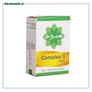 صابون کمپلکس ۳ سیوند ۹۰ گرم