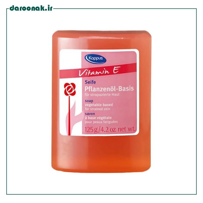 صابون ویتامین E کاپوس ۱۲۵ گرم