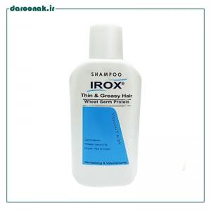 شامپو پروتئین جوانه گندم ایروکس مناسب موهای چرب و نازک ۲۰۰ گرم