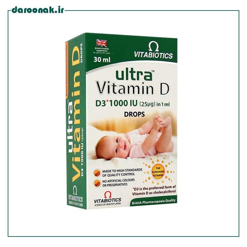 قطره خوراکی اولترا ویتامین D3 1000 ویتابیوتیکس ۳۰ میلی لیتر