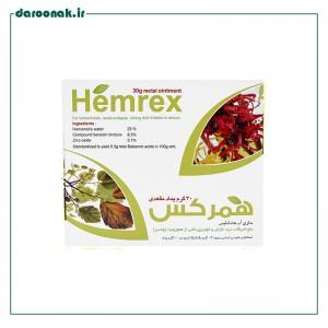 پماد همرکس سبز دارو 30 گرم