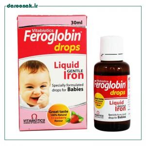 قطره کودک فروگلوبین ویتابیوتیکس ۳۰ میلی لیتر