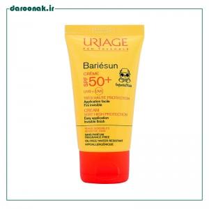 کرم ضد آفتاب بری سان کودک ⁺SPF50 اوریاژ ۵۰ میلی لیتر