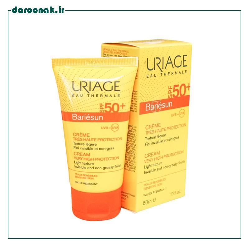 کرم ضد آفتاب بری سان SPF50 فاقد چربی  ( بی رنگ )