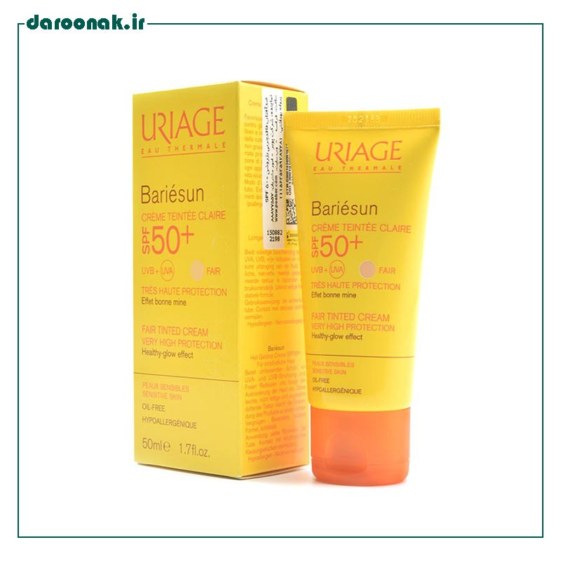 کرم ضد آفتاب بری سان SPF50 فاقد چربی  ( بژ روشن )
