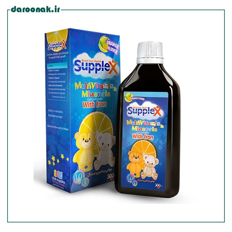 شربت مو لتی ویتامین+ مینرال ساپلکس
