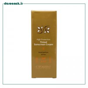 کرم ضد آفتاب SPF 50 شماره 3 سينره