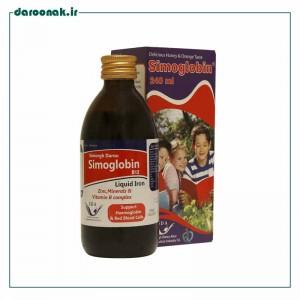 شربت مولتی ویتامین مینرال سیموگلوبین سیمرغ دارو ۲۴۰ میلی لیتر