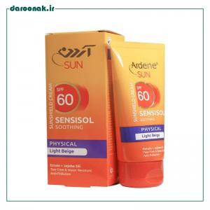کرم ضد آفتاب رنگی SPF60 فاقد جاذب های شیمیایی آردن 50 گرم