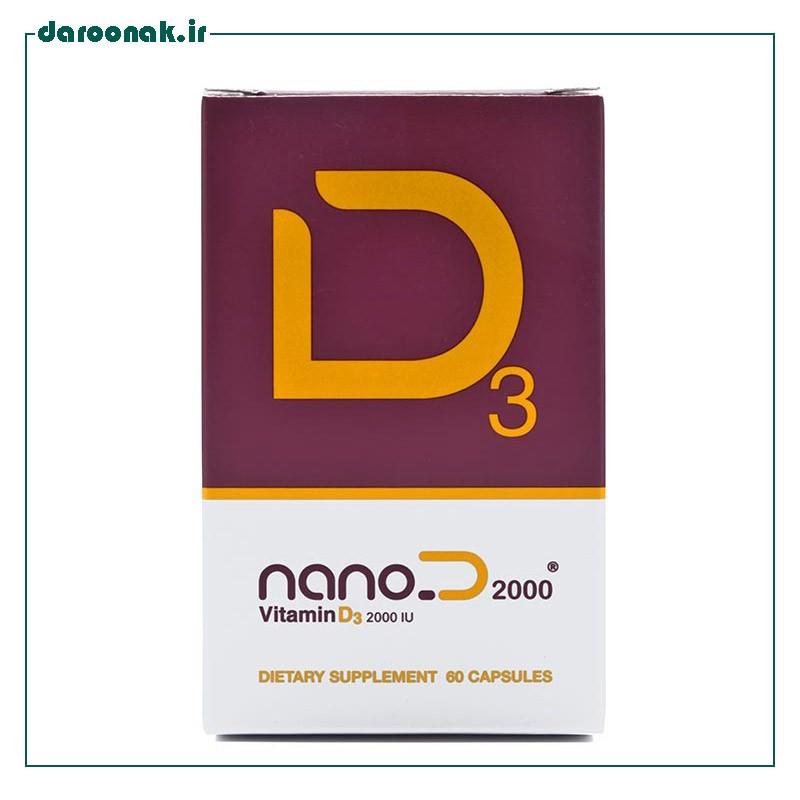 کپسول نانو دی 2000 نانو حیات دارو 60  عددی