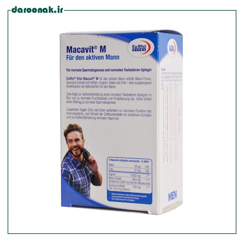 کپسول ماکاویت ام یورو ویتال ۶۰ عدد