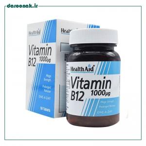 قرص ویتامین B12 ۱۰۰۰ میکروگرم هلث اید ۵۰ عدد
