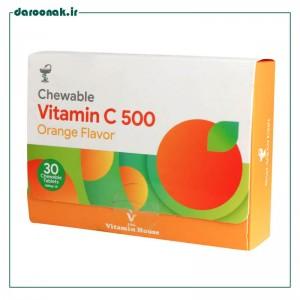 قرص ویتامین ث جویدنی 500 میلی گرم با طعم پرتقال ویتامین هاوس 30 عددی