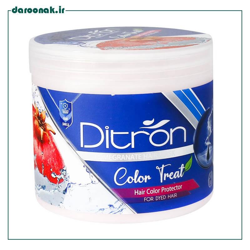 ماسک مو انار دیترون مخصوص موهای رنگ شده ۴۰۰ میلی لیتر