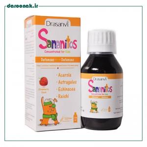شربت سانانیتوس ایمنی برای کودکان 130 میلی لیتر