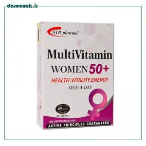 مولتی ویتامین اس تی پی فارما مناسب خانم های بالای 50 سال 30 عدد