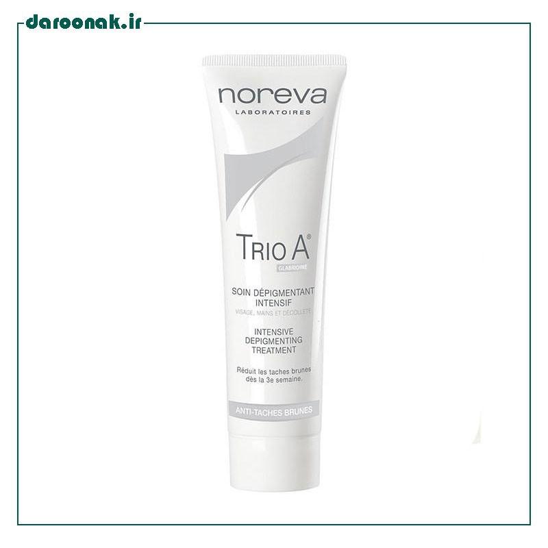 کرم ضد لک تریو آ نوروا مناسب انواع پوست ۳۰ میلی لیتر