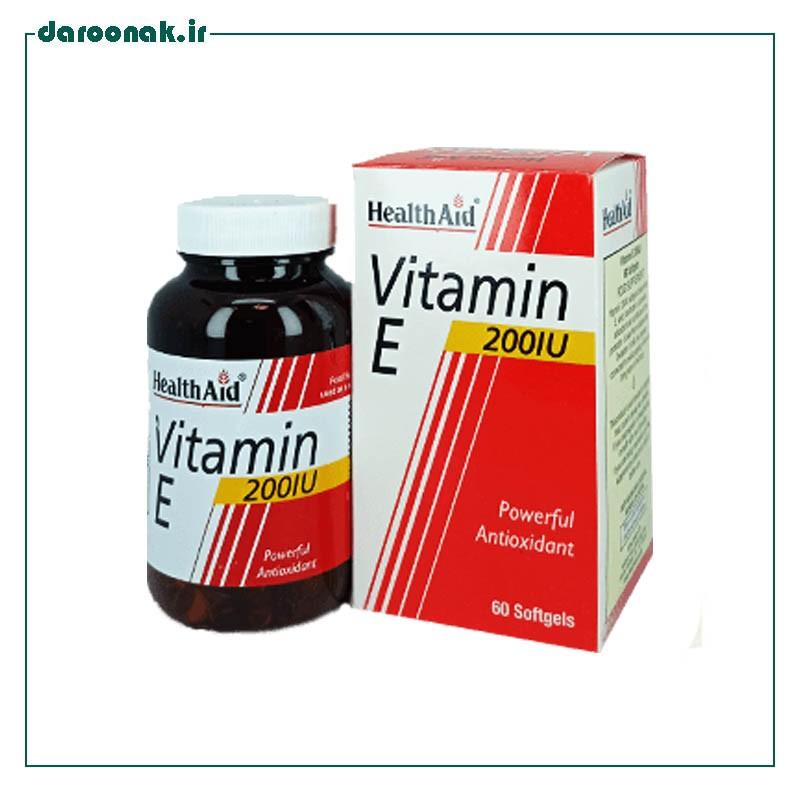 کپسول ویتامین ای 200 واحدی هلث اید 60 عددی