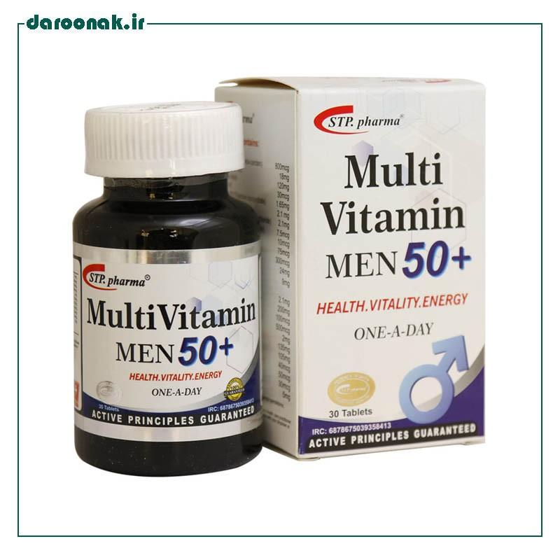 مولتی ویتامین مردان بالای 50 سال STP فارما 30 عدد