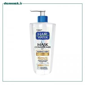 ماسک موی هیر واتر بیوتین و زینک مخصوص موی خشک و آسیب دیده کامان 400 میلی لیتر
