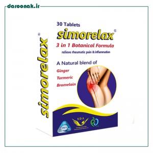 قرص سیموریلکس  سیمرغ دارو عطار 30 عددی