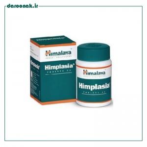 قرص هیمپلازیا هیمالیا 60 عددی