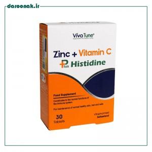 قرص زینک پلاس ویتامین C هیستیدین ویواتیون 30 عدد