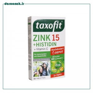 قرص زینک 15 پلاس و هیستیدین و ویتامین c تاکسوفیت 40 عدد