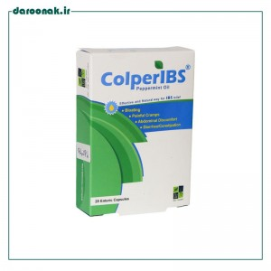 کپسول کلپریبس زیست تخمیر 20 عدد